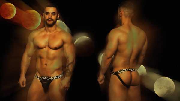 New Product: Eclipse Jock