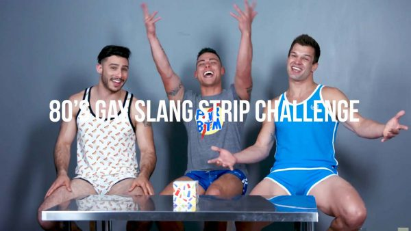 VIDEO: 80s Gay Slang Strip-Tease Challenge