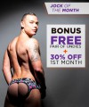 Jock Of The Month Club Subscription Thumbnail 2