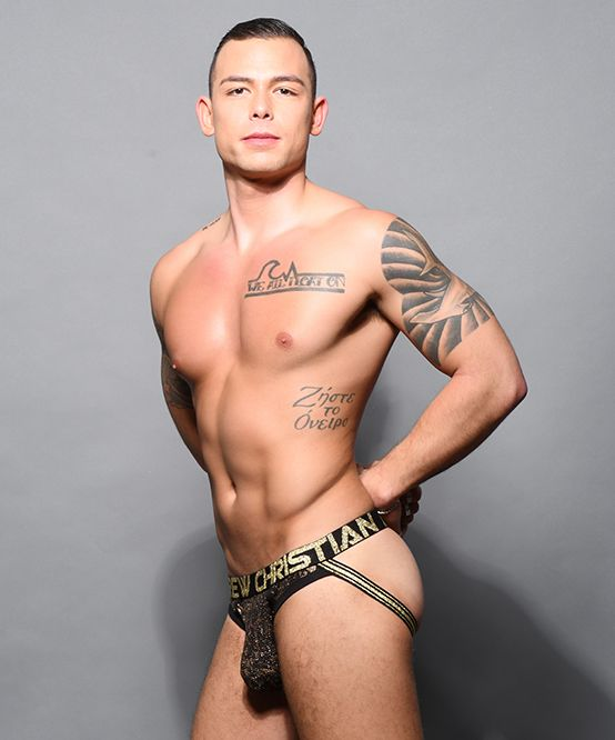 Glam Animal Brief Jock w/ Almost Naked